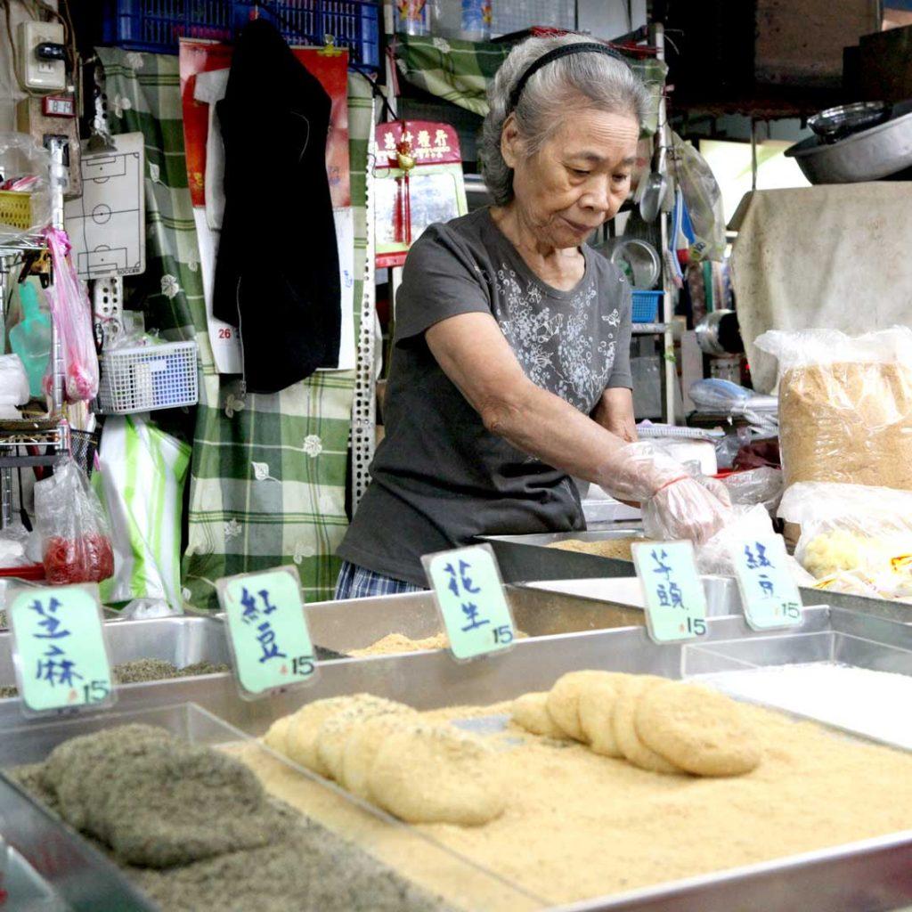Beitou market mochi stall