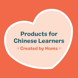 """heart with text, """"Products for Chinese Learners, created by moms"""""""