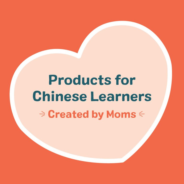 Created by Moms for Chinese Learners
