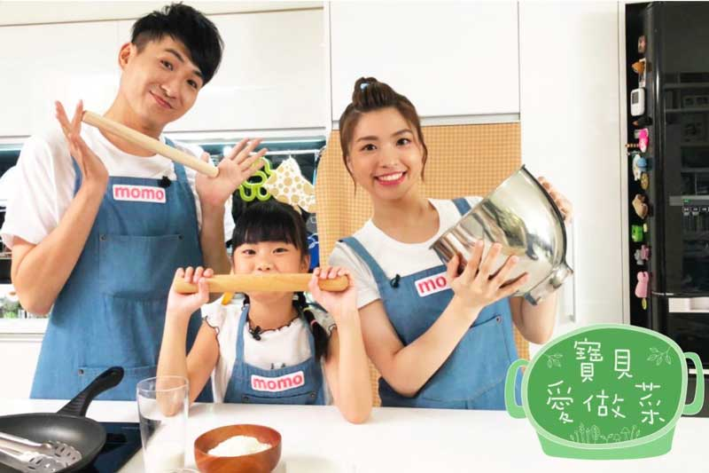 Momo 寶貝愛做菜 Baby Loves to Cook
