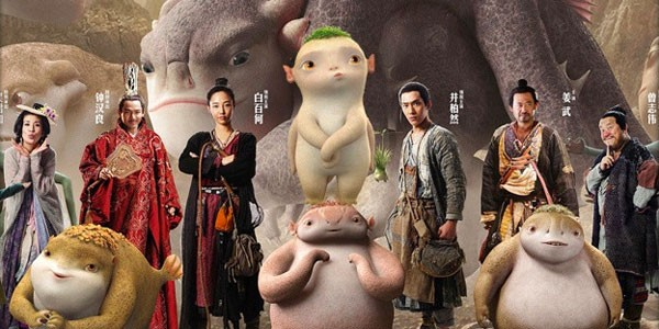 Monster Hunt - Family Movies in Chinese
