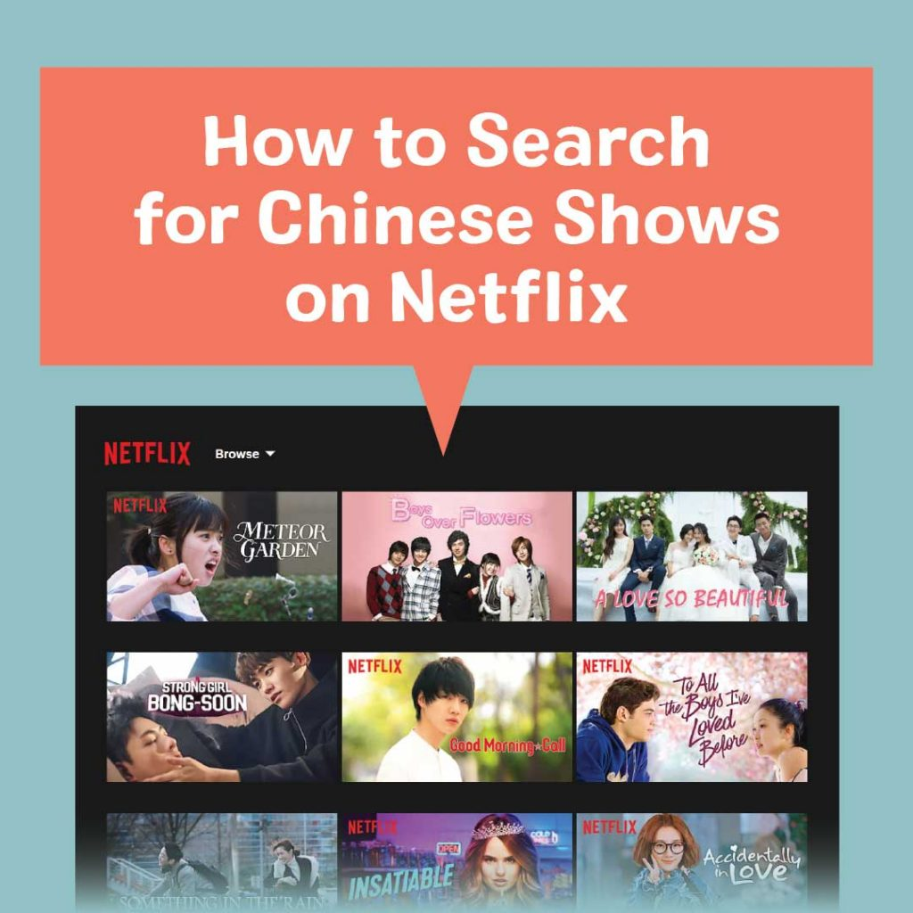 Search Chinese Shows on Netflix