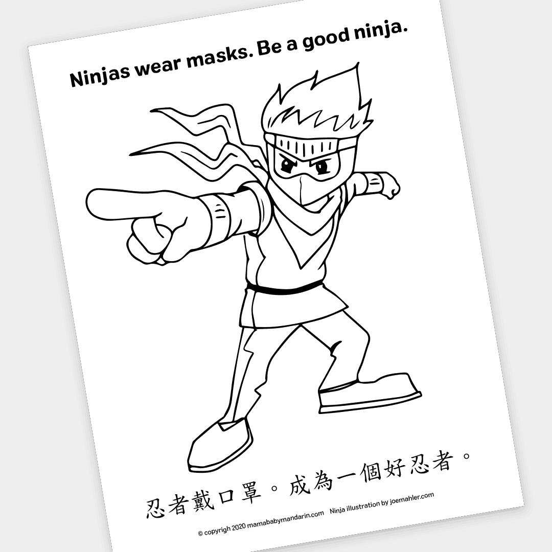 Ninjas wear masks coloring sheet