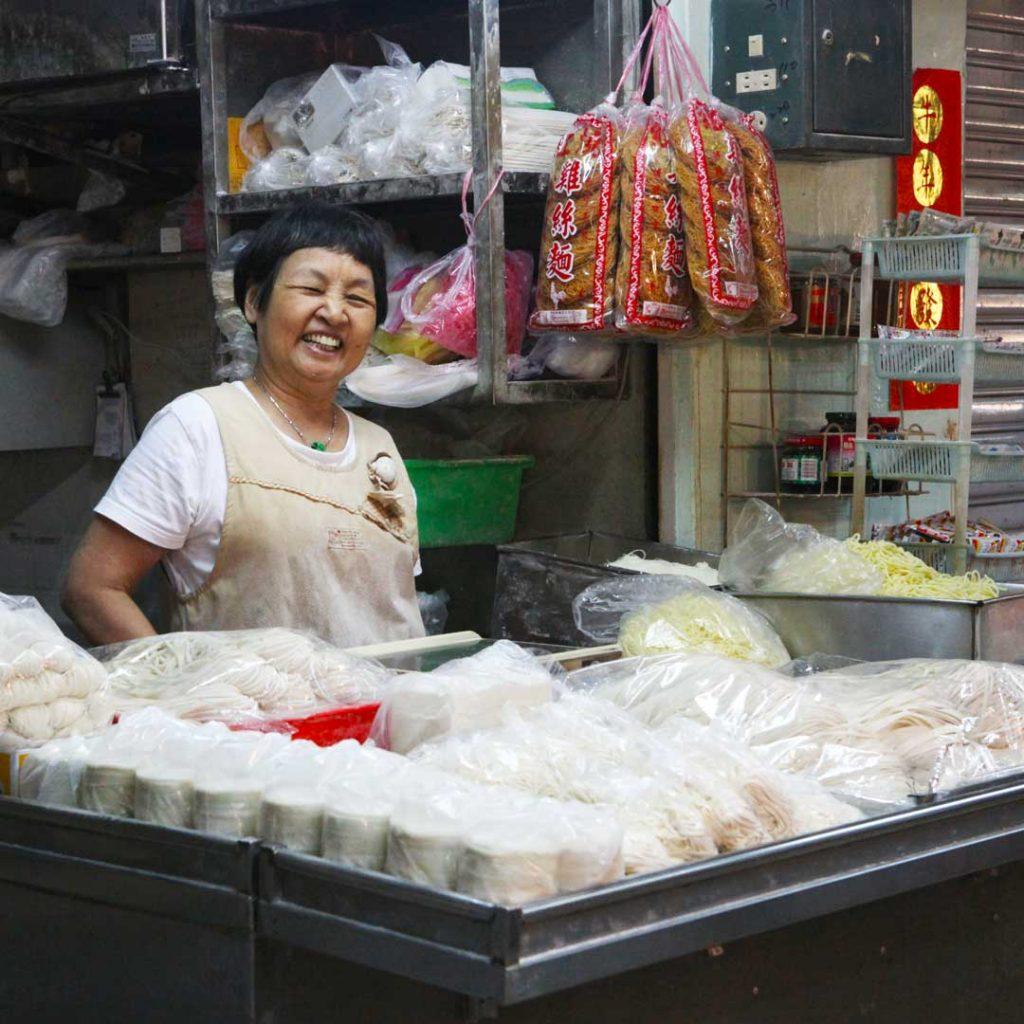Beitou market fresh noodles