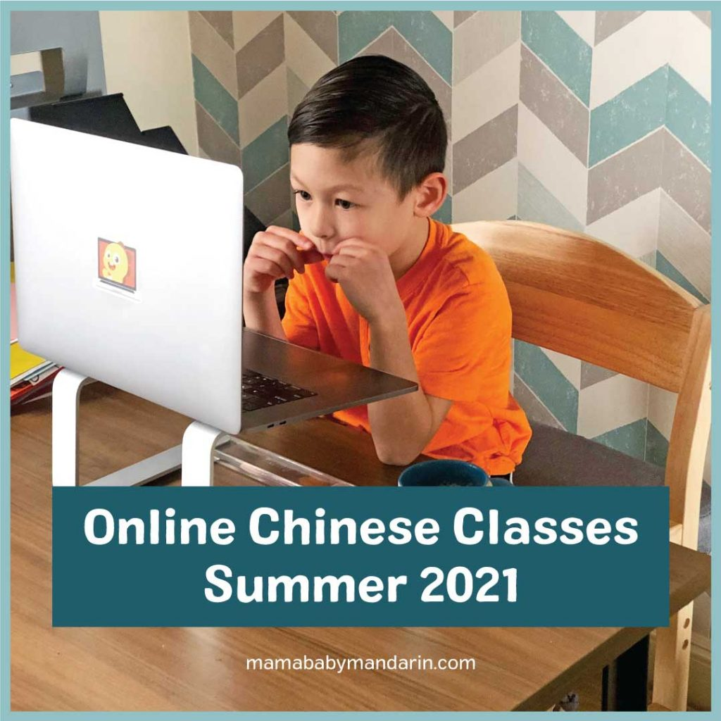 """boy sitting in front of laptop with caption, """"Online Chinese Classes Summer 2021"""""""