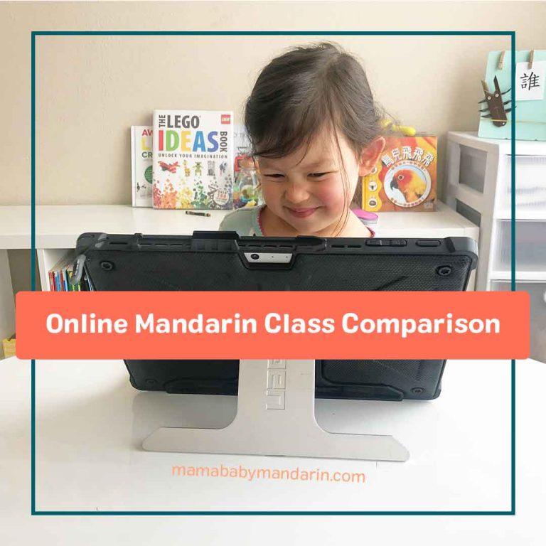 Online Mandarin Class Comparison