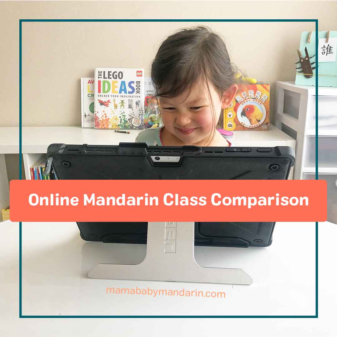 girl in front of laptop smiling during online chinese lessons
