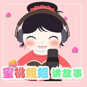 Peach Sister Chinese mandarin podcast