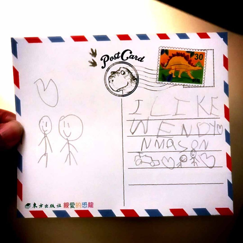 postcard to wendy