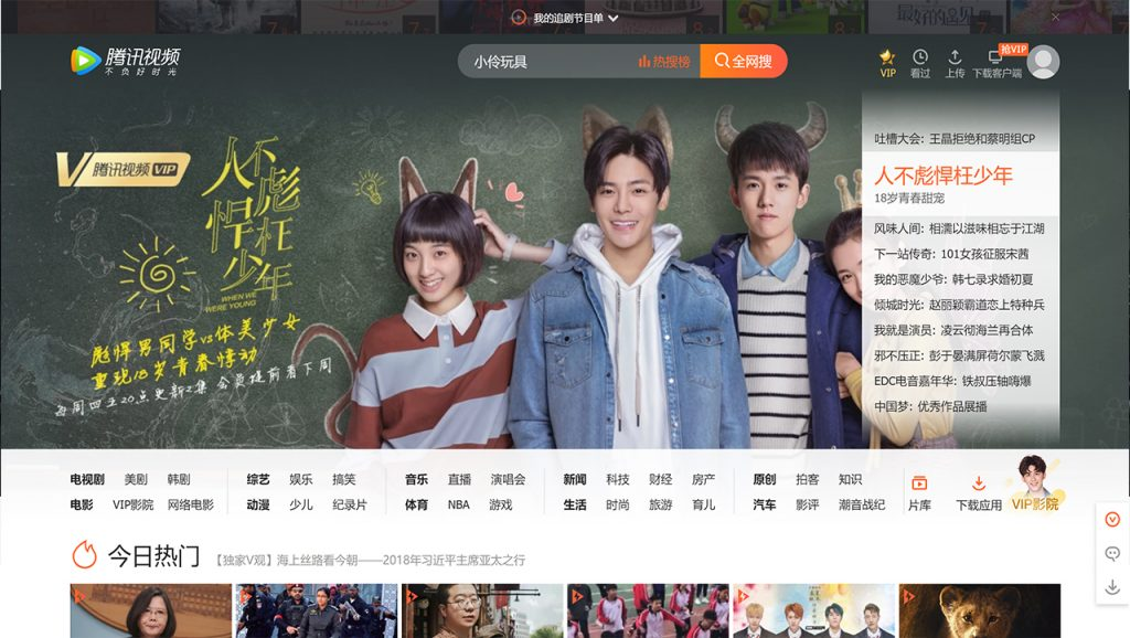 Apps and Websites to Watch Chinese Shows - Mama Baby Mandarin 媽媽