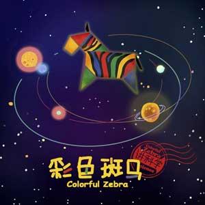 rainbow zebra Chinese mandarin podcast