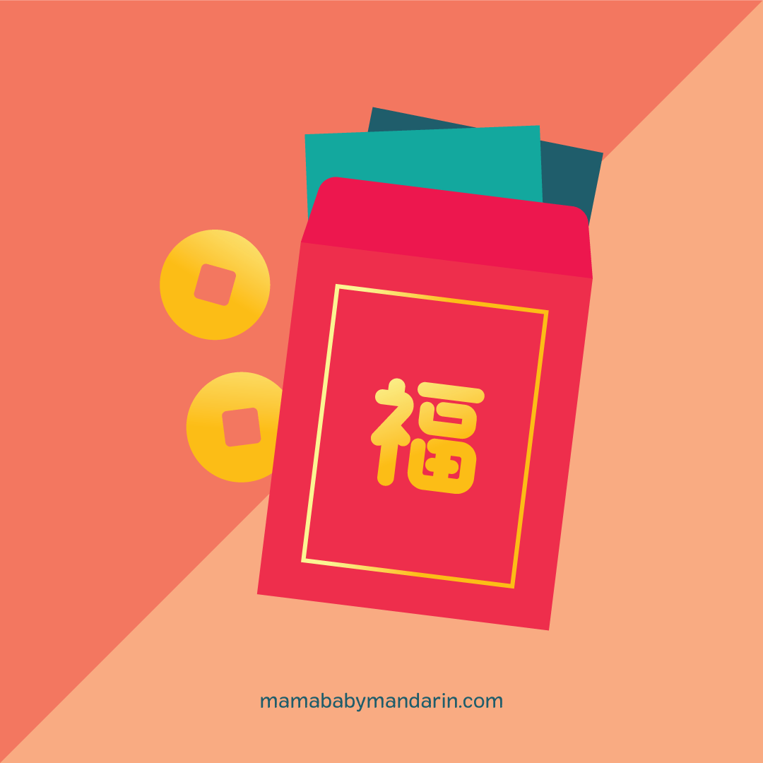 red envelope and lucky money illustration