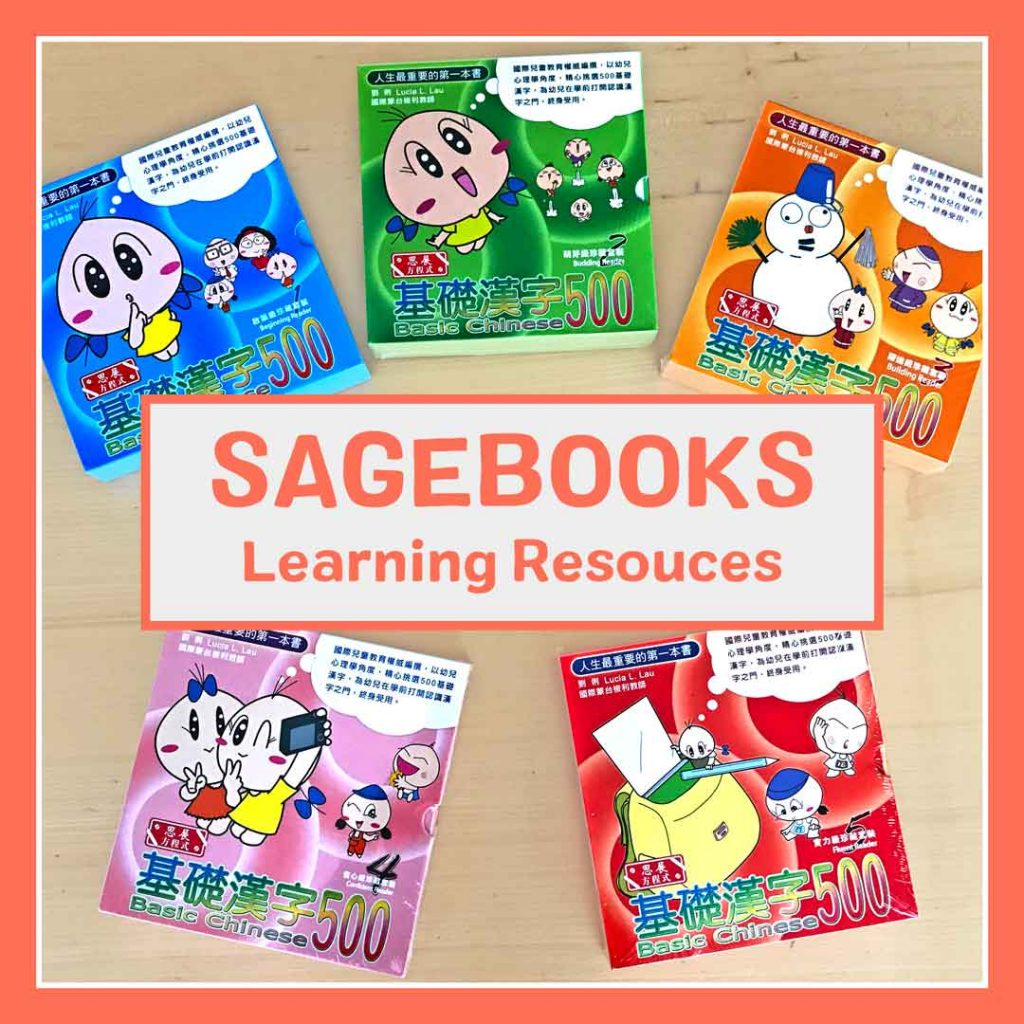 Sagebooks Resources