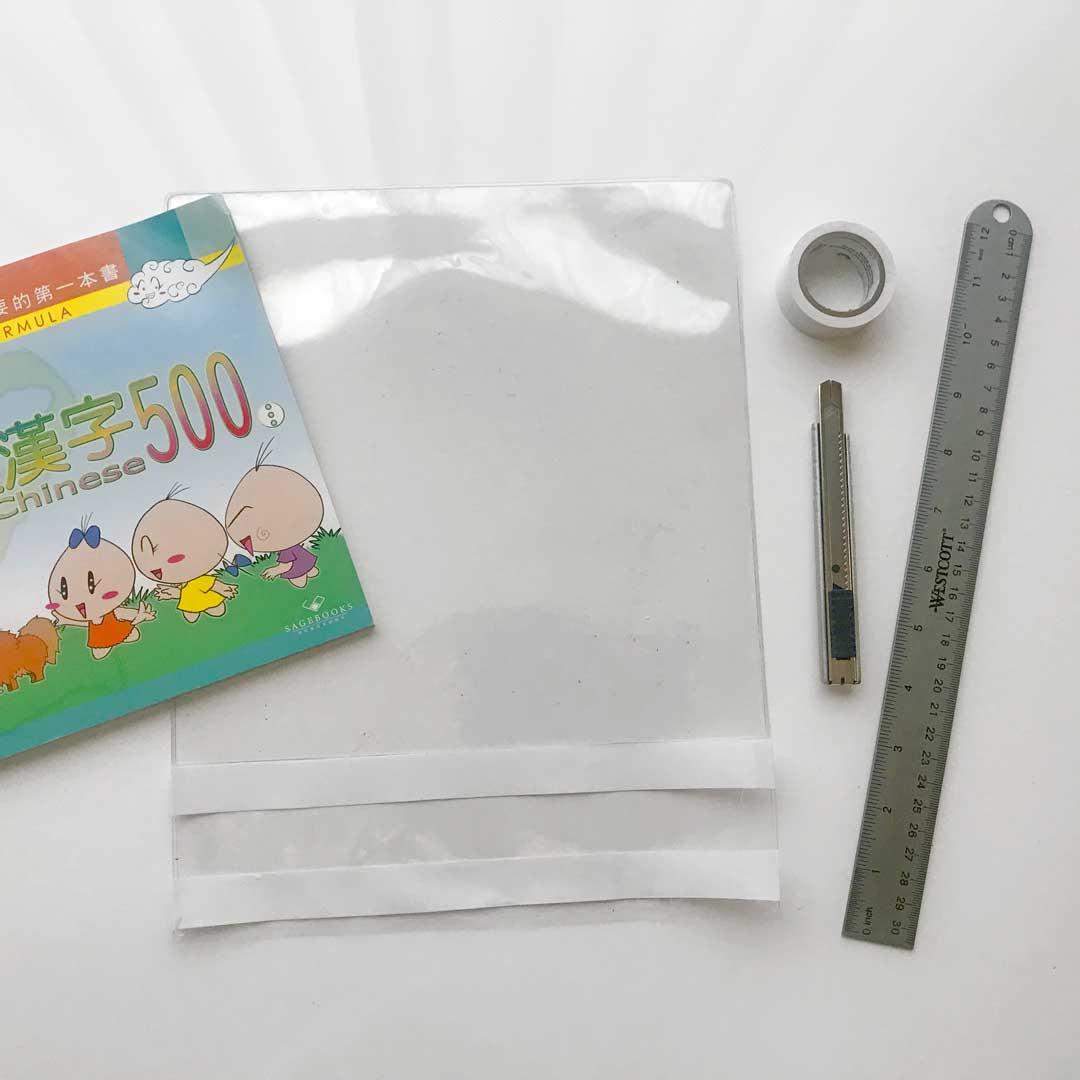 Supplied to make reading strip for Sagebooks