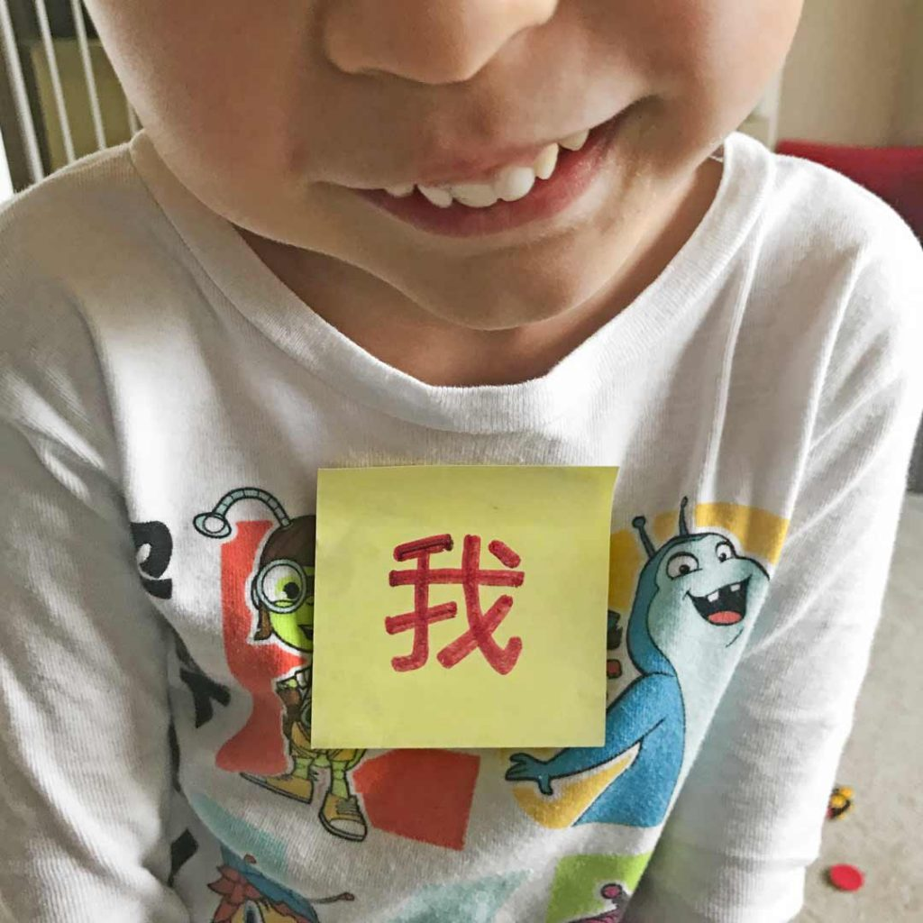 writing Chinese on sticky notes