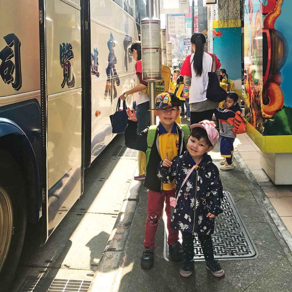 taiwan preschool field trip