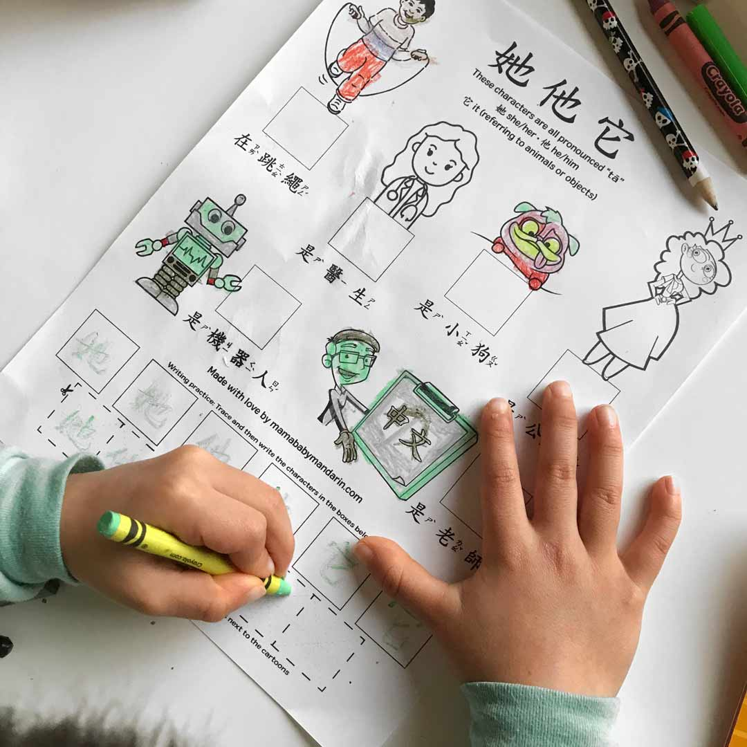 Coloring the She, He, It activity sheet