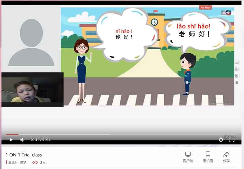 speaking duck online Chinese class