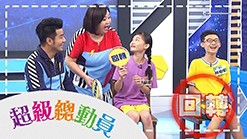 Super Story Game Show