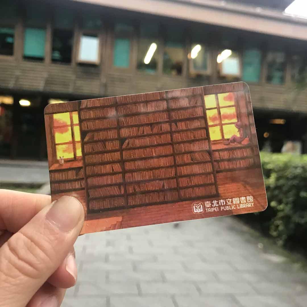 Taipei Public Library Card