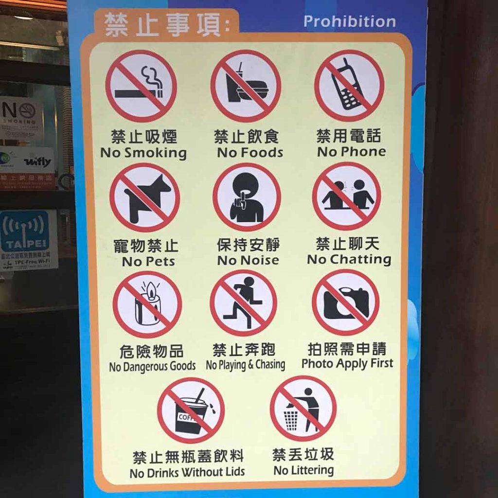 Taipei Public Library Rules