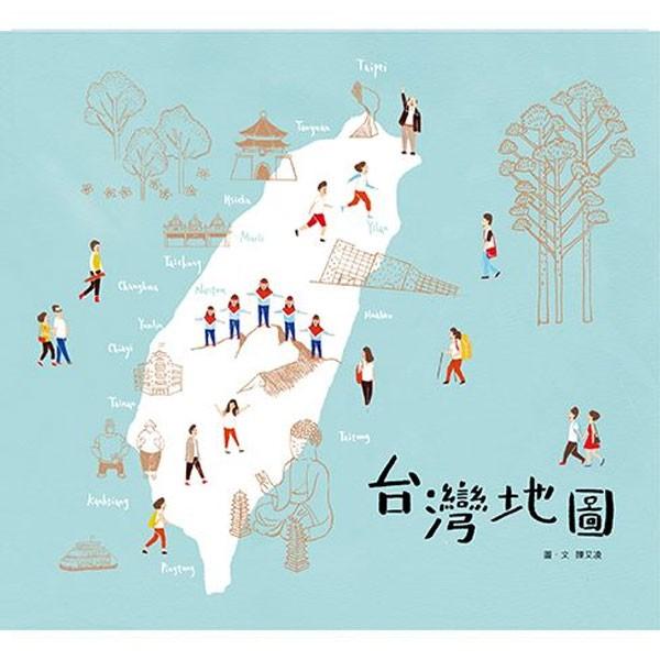 台灣地圖 kids book about Taiwan