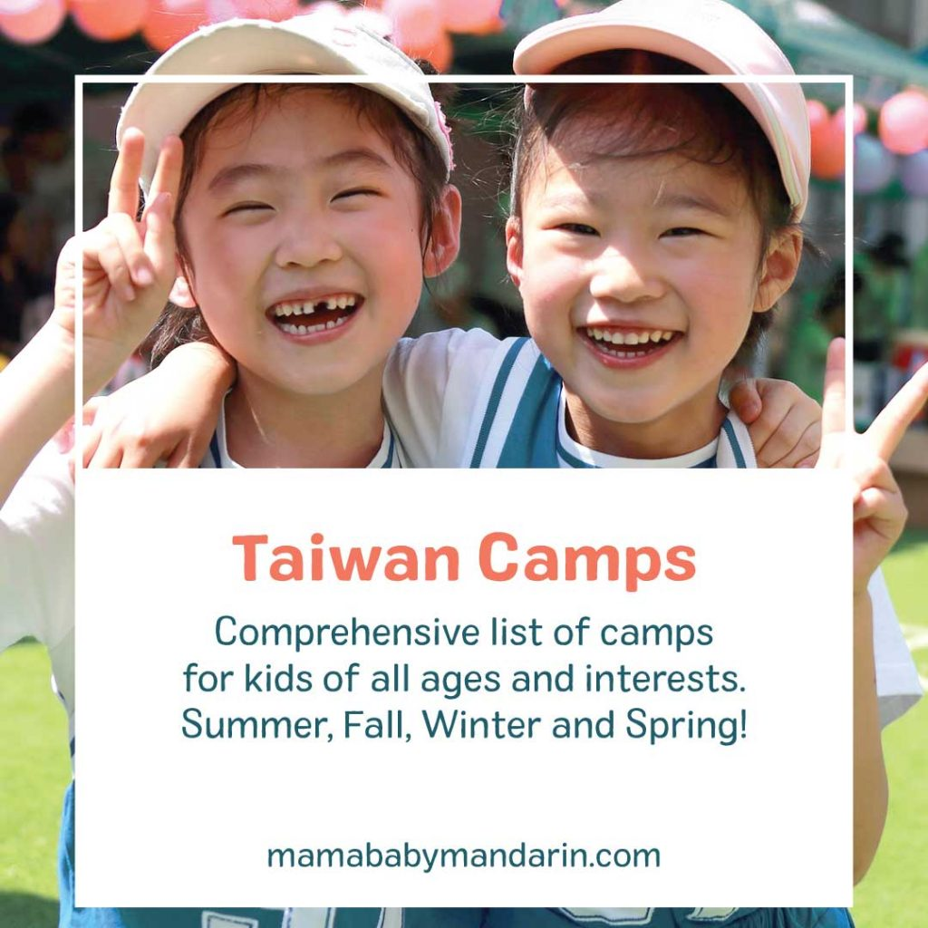Taiwan Camps