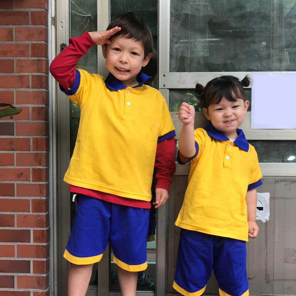 Taiwan preschool uniforms