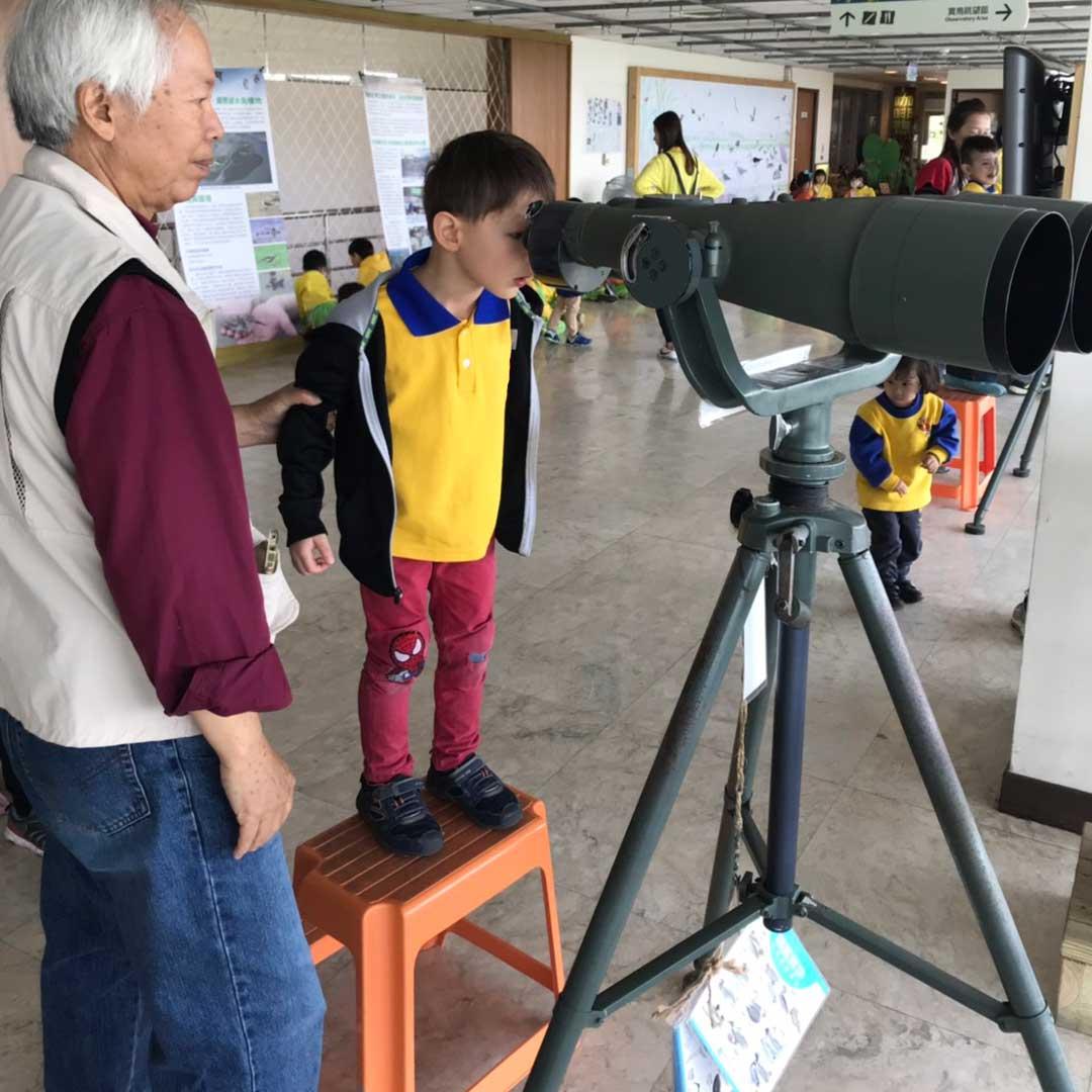 taiwan preschool field trip guandu