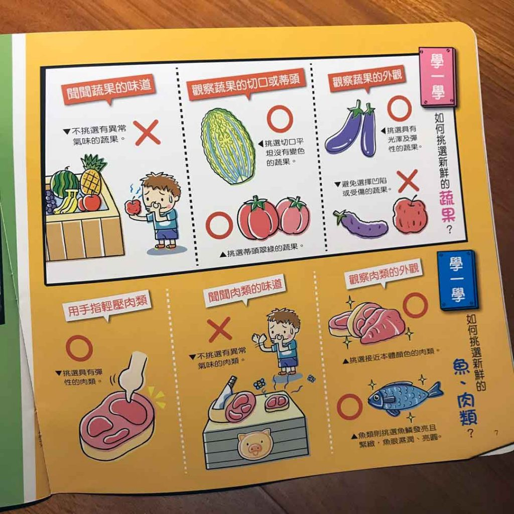 taiwan preschool textbook market