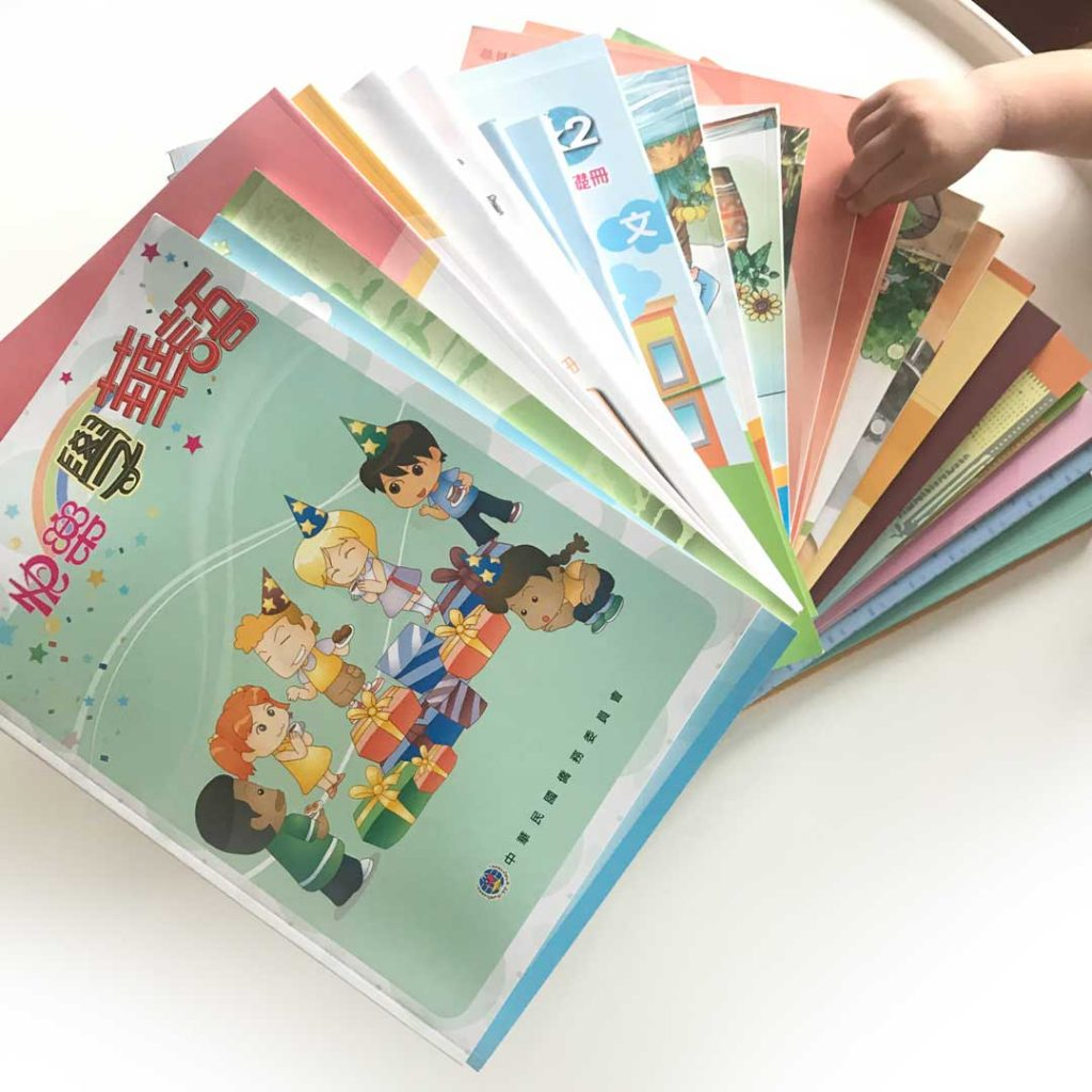 OCAC textbooks
