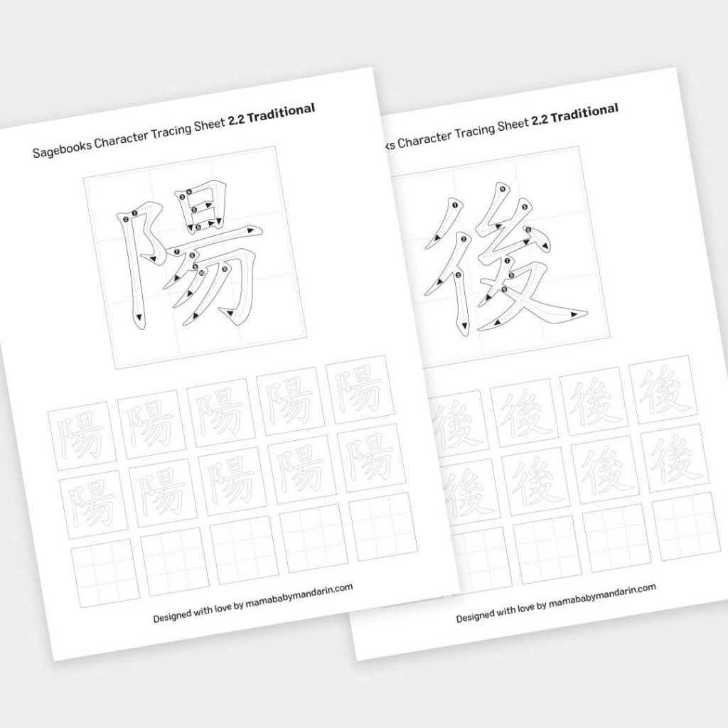 Character Tracing Sheets box 2 book 2