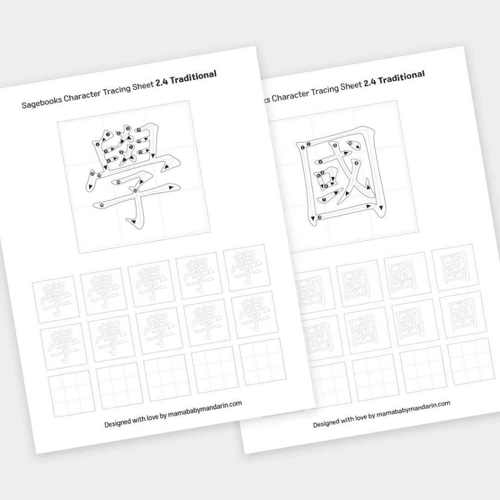 Character Tracing Sheets box 2 book 4