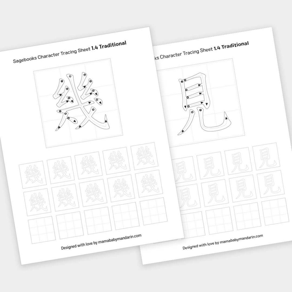 Character Tracing Sheets box 1 book 4
