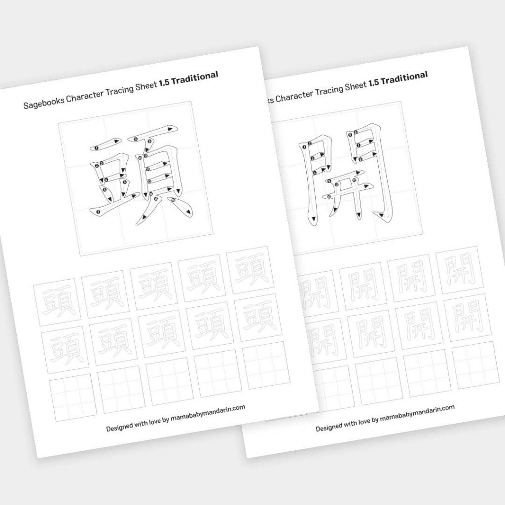 Character Tracing Sheets box 1 book 5