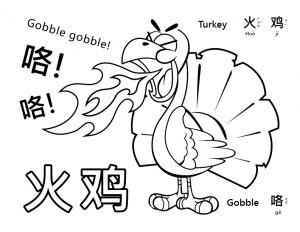 Turkey Coloring Page Simplified