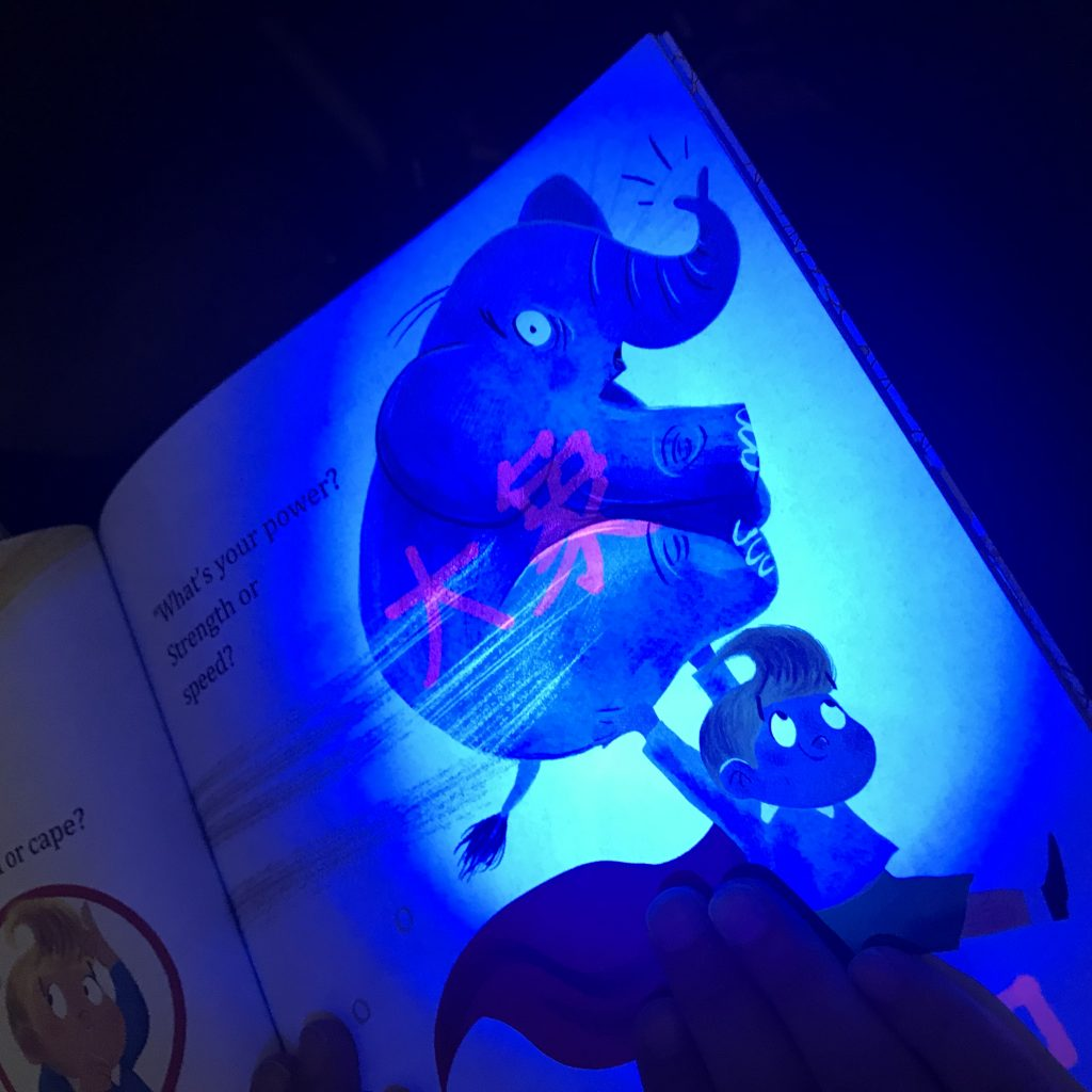 UV Pen Book Light