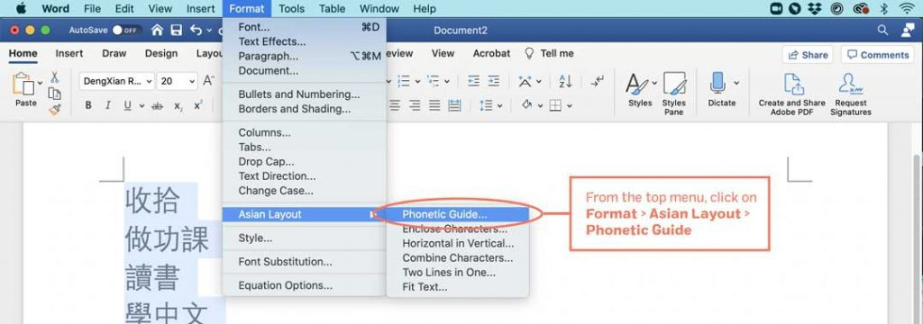 How to add Zhuyin in Microsoft Word, step 4