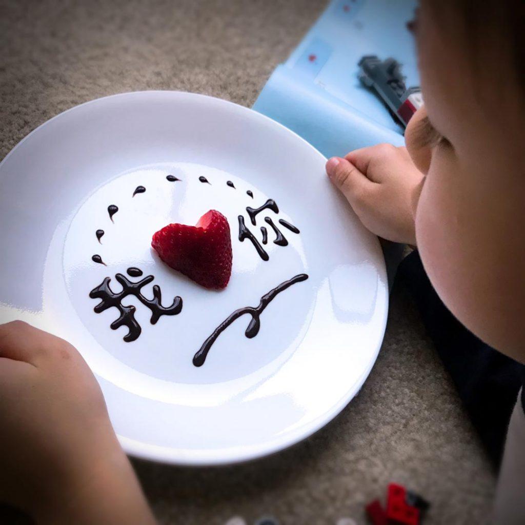 writing Chinese with chocolate