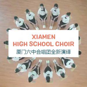 Xiamen High School Choir