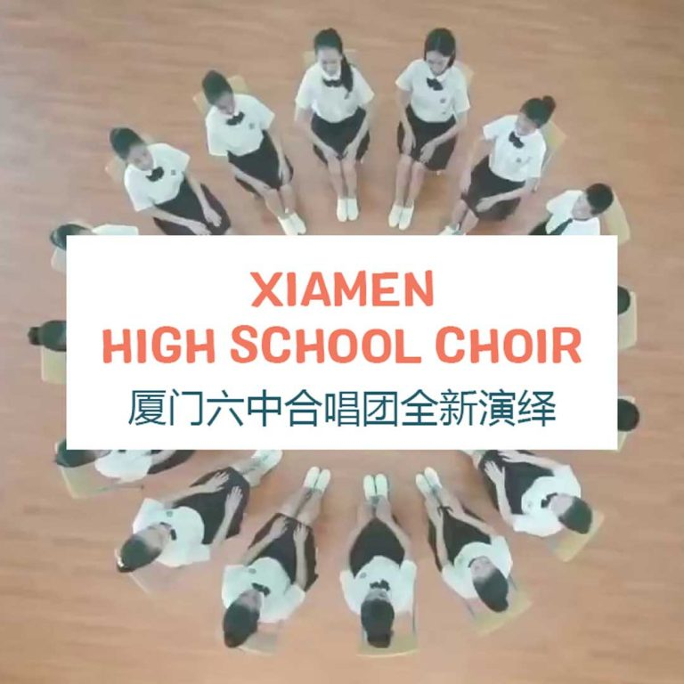 Xiamen High School Choir