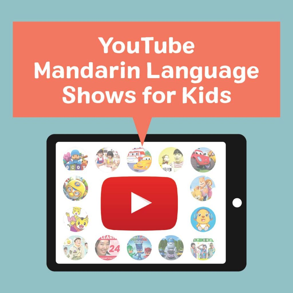 YouTube Shows for Kids