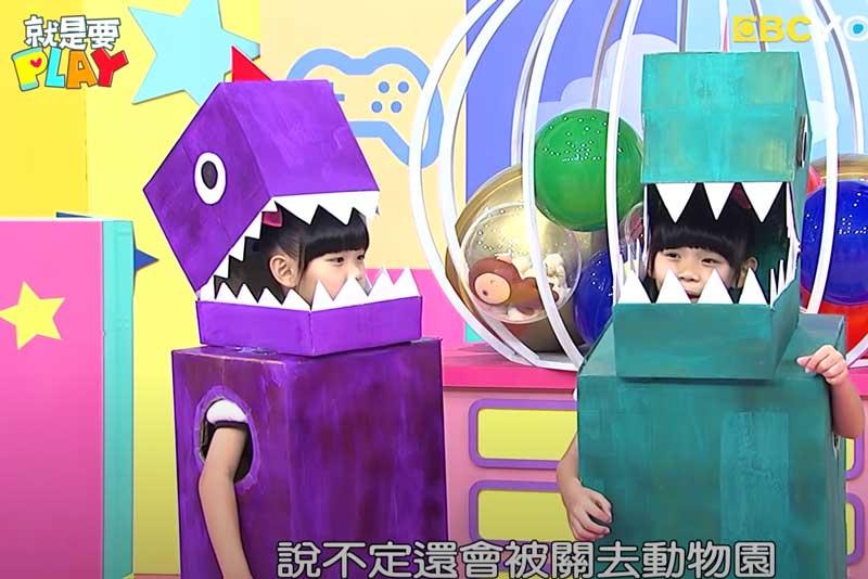 YoYo 就是要PLAY Mandarin Language DIY show for kids