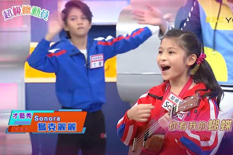 Yoyo 超級總動員 Mandarin Language game show for kids