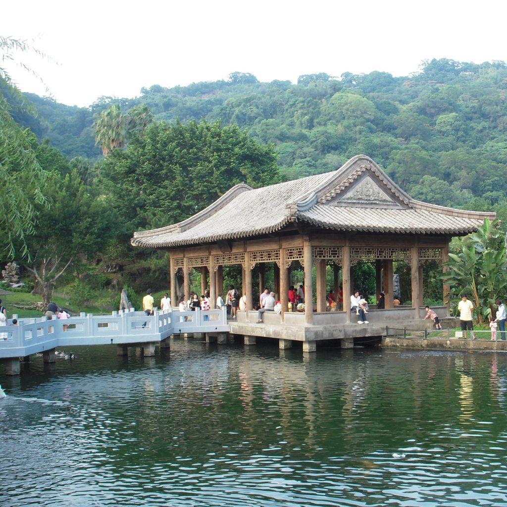 Zhishan Garden