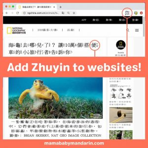 How to add Zhuyin to websites with this Chrome extension